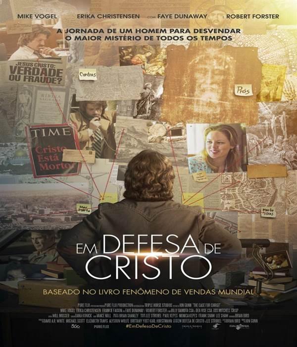 cinema 2017