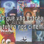 cinemas 2017